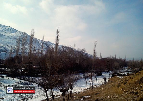 Image result for روستای افترشهرستان سرخه